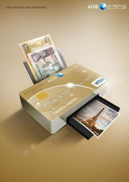 Visa card image ad
